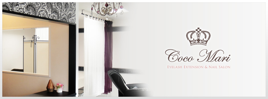 EYELASH EXTENSION & NAIL SALON [Coco Mari]